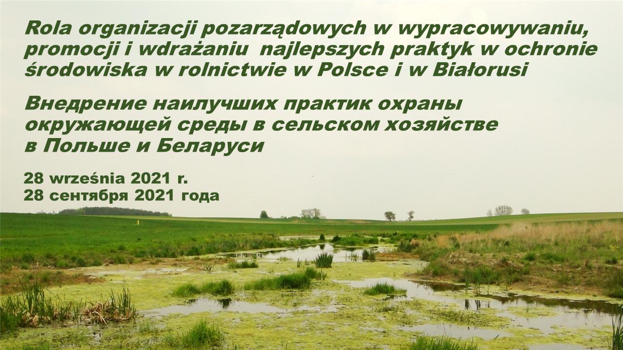 Rola organizacji pozarządowych w wypracowywaniu, promocji i wdrażaniu  najlepszych praktyk w ochronie środowiska w rolnictwie w Polsce i w Białorusi - relacja z webinarium